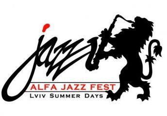 Львівське літнє свято джазу станеться всьоме
